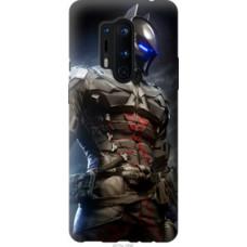 Чехол на OnePlus 8 Pro Рыцарь (4075u-1896)