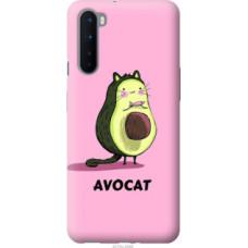 Чехол на OnePlus Nord Avocat (4270u-2046)