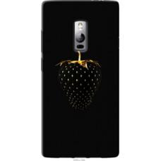Чехол на OnePlus 2 Черная клубника (3585u-386)