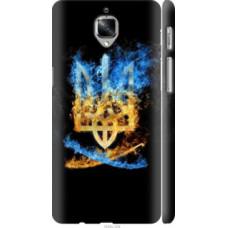Чехол на OnePlus 3T Герб (1635c-1617)