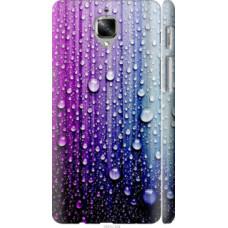 Чехол на OnePlus 3T Капли воды (3351c-1617)