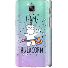 Чехол на OnePlus 3T I'm hulacorn (3976c-1617)