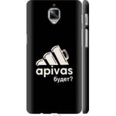 Чехол на OnePlus 3T А пивас (4571c-1617)