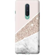 Чехол на OnePlus 8 Пастельный мрамор (4342u-1902)