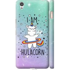 Чехол на OnePlus X I'm hulacorn (3976c-385)