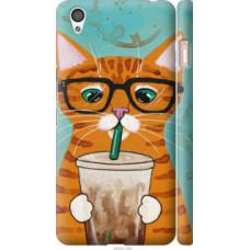 Чехол на OnePlus X Зеленоглазый кот в очках (4054c-385)