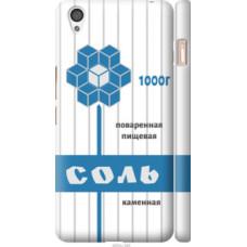 Чехол на OnePlus X Соль (4855c-385)