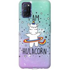 Чехол на Oppo A72 I'm hulacorn (3976u-2011)