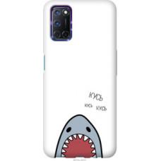 Чехол на Oppo A72 Акула (4870u-2011)