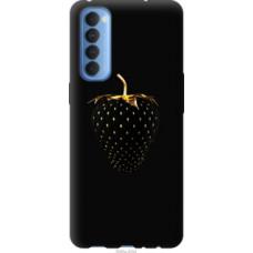 Чехол на Oppo Reno 4 Pro Черная клубника (3585u-2024)
