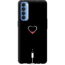Чехол на Oppo Reno 4 Pro Подзарядка сердца (4274u-2024)
