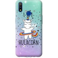 Чехол на Realme 3 Pro I'm hulacorn (3976u-1863)