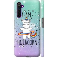 Чехол на Realme 6 Pro I'm hulacorn (3976c-1893)