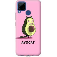 Чехол на Realme C15 Avocat (4270u-2063)