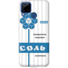 Чехол на Realme C15 Соль (4855u-2063)