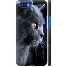 Чехол на Realme C2 Красивый кот (3038c-1852)