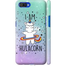 Чехол на Realme C2 I'm hulacorn (3976c-1852)