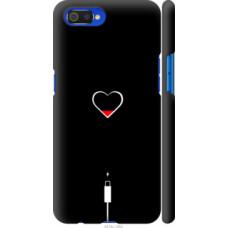 Чехол на Realme C2 Подзарядка сердца (4274c-1852)