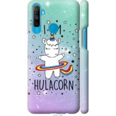 Чехол на Realme C3 I'm hulacorn (3976c-1889)