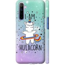 Чехол на Realme 6 I'm hulacorn (3976c-1913)