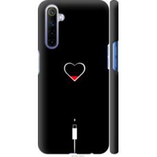 Чехол на Realme 6 Подзарядка сердца (4274c-1913)