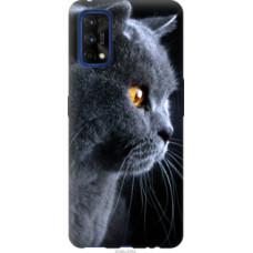 Чехол на Realme 7 Pro Красивый кот (3038u-2082)