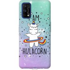Чехол на Realme 7 Pro I'm hulacorn (3976u-2082)