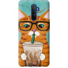 Чехол на Realme X2 Pro Зеленоглазый кот в очках (4054u-1866)