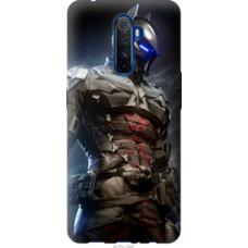 Чехол на Realme X2 Pro Рыцарь (4075u-1866)