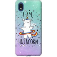 Чехол на Samsung Galaxy A01 Core A013F I'm hulacorn (3976c-2065)