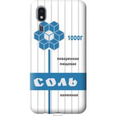 Чехол на Samsung Galaxy A2 Core A260F Соль (4855u-1683)