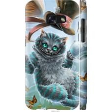 Чехол на Samsung Galaxy A3 (2017) Чеширский кот 2 (3993c-443)
