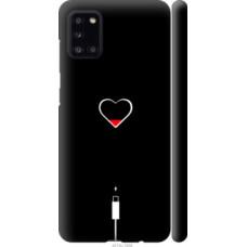 Чехол на Galaxy A31 A315F Подзарядка сердца (4274c-1908)