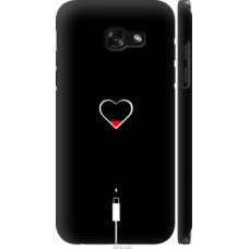 Чехол на Samsung Galaxy A5 (2017) Подзарядка сердца (4274c-444)