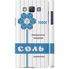 Чехол на Samsung Galaxy A5 A500H Соль (4855c-73)