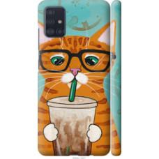 Чехол на Samsung Galaxy A51 2020 A515F Зеленоглазый кот в очках (4054c-1827)