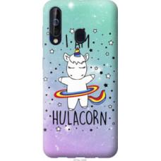 Чехол на Samsung Galaxy A60 2019 A606F I'm hulacorn (3976u-1699)