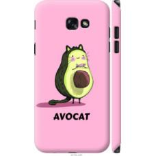 Чехол на Samsung Galaxy A7 (2017) Avocat (4270c-445)