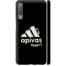 Чехол на Samsung Galaxy A7 (2018) A750F А пивас (4571c-1582)