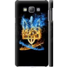 Чехол на Samsung Galaxy A7 A700H Герб (1635c-117)