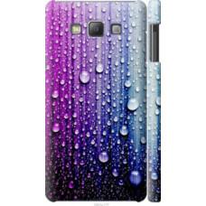 Чехол на Samsung Galaxy A7 A700H Капли воды (3351c-117)