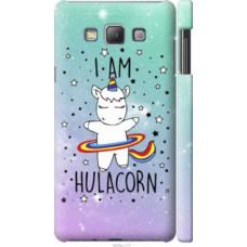 Чехол на Samsung Galaxy A7 A700H I'm hulacorn (3976c-117)
