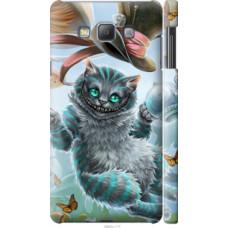Чехол на Samsung Galaxy A7 A700H Чеширский кот 2 (3993c-117)