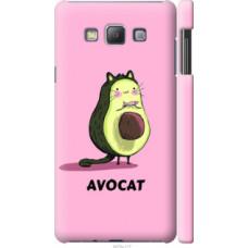 Чехол на Samsung Galaxy A7 A700H Avocat (4270c-117)