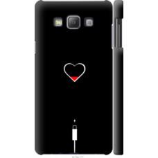 Чехол на Samsung Galaxy A7 A700H Подзарядка сердца (4274c-117)