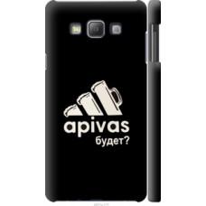 Чехол на Samsung Galaxy A7 A700H А пивас (4571c-117)