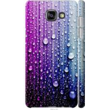 Чехол на Samsung Galaxy A7 (2016) A710F Капли воды (3351c-121)