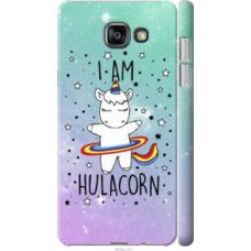 Чехол на Samsung Galaxy A7 (2016) A710F I'm hulacorn (3976c-121)
