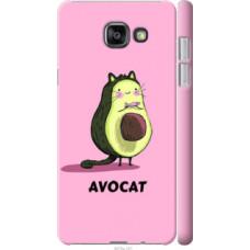 Чехол на Samsung Galaxy A7 (2016) A710F Avocat (4270c-121)