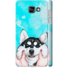 Чехол на Samsung Galaxy A7 (2016) A710F Улыбнись (4276c-121)